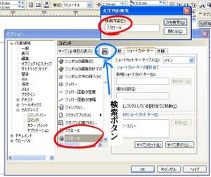 20100225094007_2